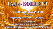 Gala-Concert of the Opening 152nd Season