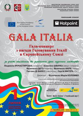 Gala Italia