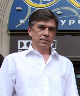 Андрій Таропчин...
