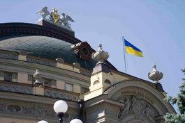 За єдину соборну неподільну Україну
