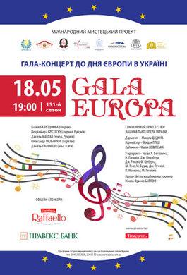 Gala Europa: з нагоди дня Європи в Україні та Головування Румунії в Раді Європейського Союзу