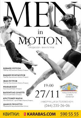 Men InMotion – проект за участю зірок Королівського балету Великобританії