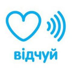 Опера без звуку: Національна опера України долучилася до проекту про втрату слуху