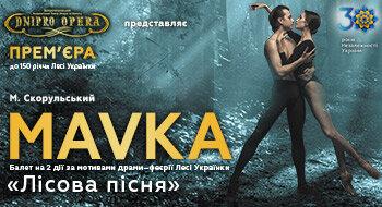 Mavka