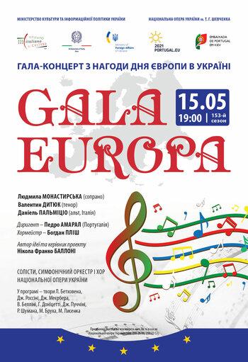 Gala Europa