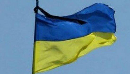 """День жалоби в Україні. Виставу """"Діти ночі"""" перенесено!"""