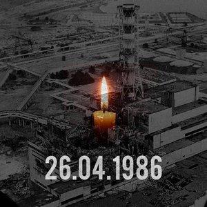 День пам'яті Чорнобильської трагедії. Реквієм В. А. Моцарта