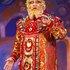 У партії Царя Салтана в опері «Казка про царя Салтана» М. Римського-Корсакова.